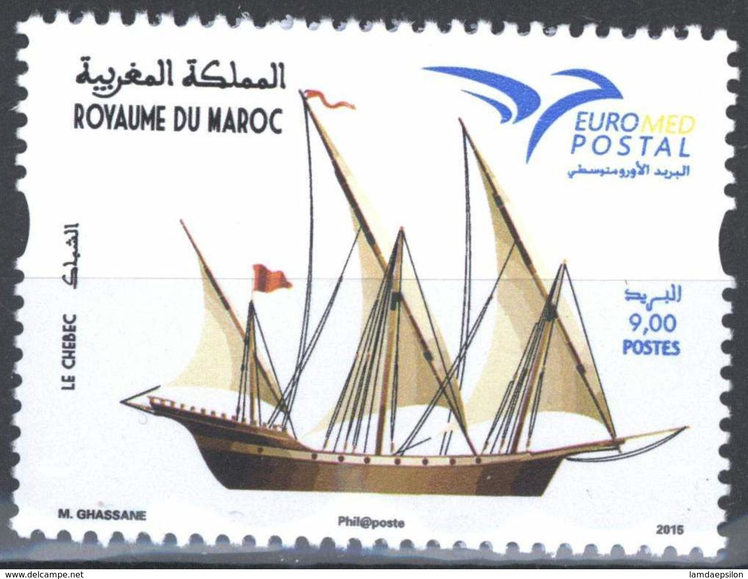 MOROCCO EUROMED POSTAL LE CHEBEC BATEAU 2015 - Morocco (1956-...)