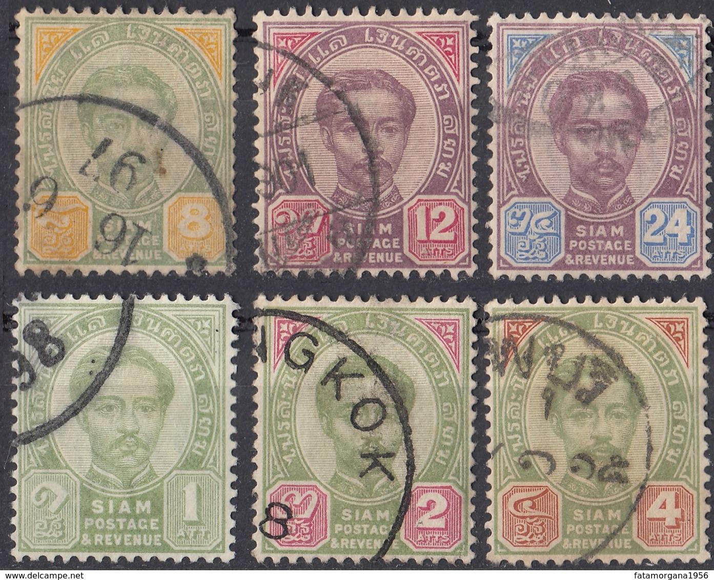 SIAM - 1887/1891 - Lotto Di 6 Valori Usati: Yvert 7, 8 E 10/13. - Siam