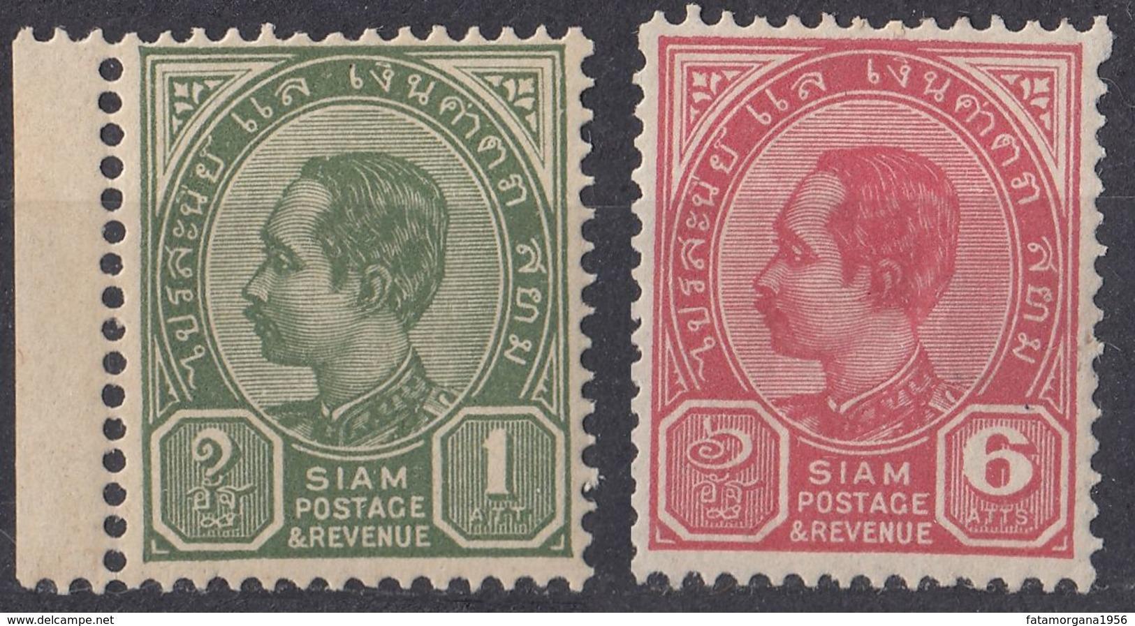 SIAM - 1900/1904 - Lotto Di 2 Valori Nuovi MH: Yvert 32 E 46. - Siam