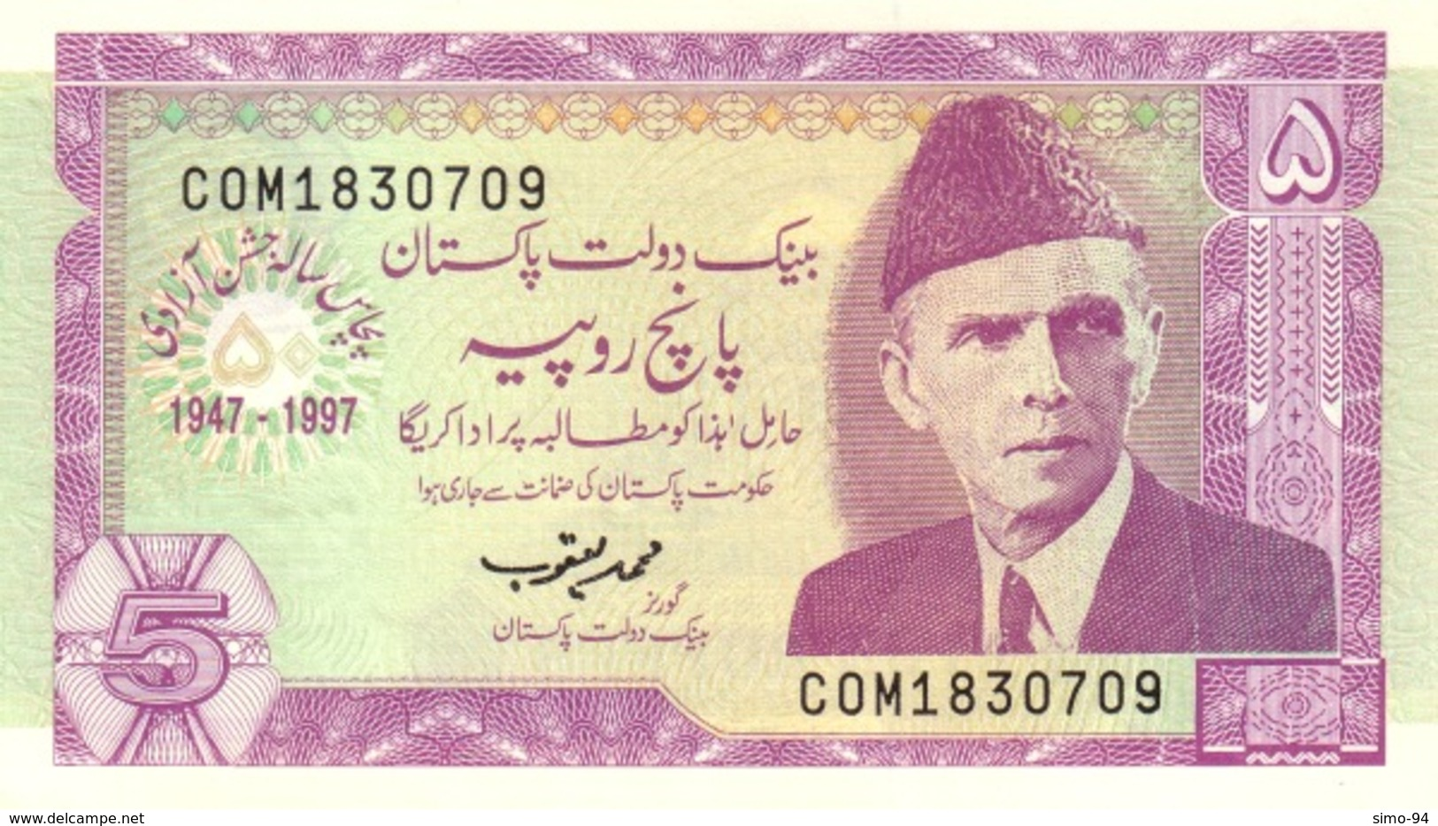 Pakistan P,44  5  Rupees 1997  Unc - Pakistan