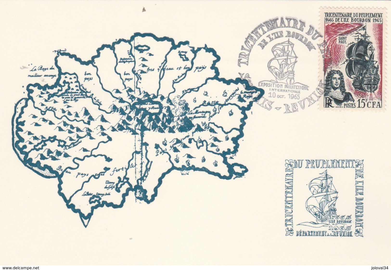 REUNION Carte Maximum Yvert 365 Tricentenaire Peuplement Ile Bourbon 3/10/1965 - Bateau - Illustration 7 - Réunion (1852-1975)