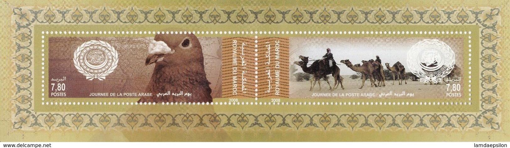 MOROCCO JOURNEE DU TIMBRE ARABE , FAUCON DROMADAIRES 2008 - Morocco (1956-...)