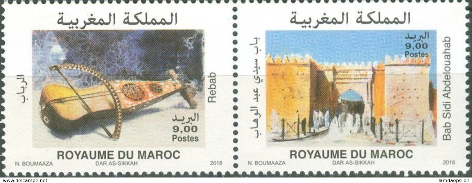 MOROCCO CAPITAL OF ARAB CULTURE REBAB MUSIC DOOR 2018 - Morocco (1956-...)
