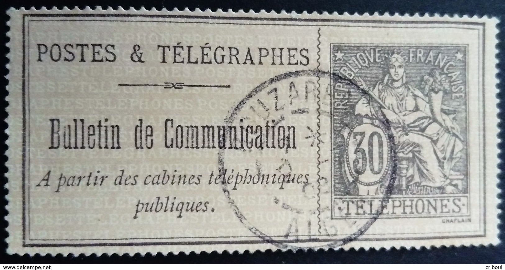 France 1897 Timbre Télégraphe Yvert 17 O Used - Telegraphie Und Telefon
