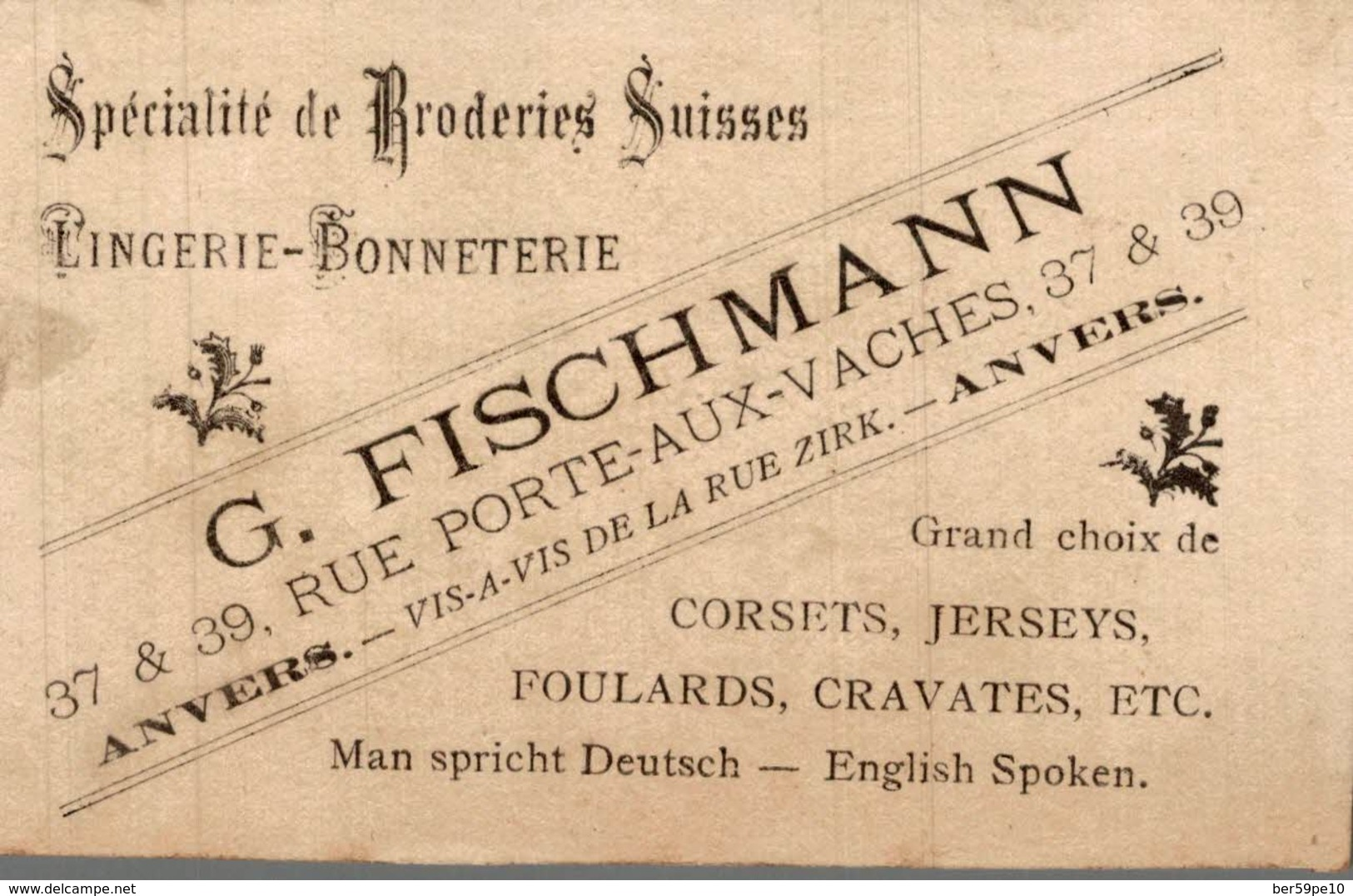 CHROMO SPECIALITES DE BRODERIES SUISSES G. FISCHMANN ANVERS LES PIERROTS EN DRESIENNE - Kaufmanns- Und Zigarettenbilder