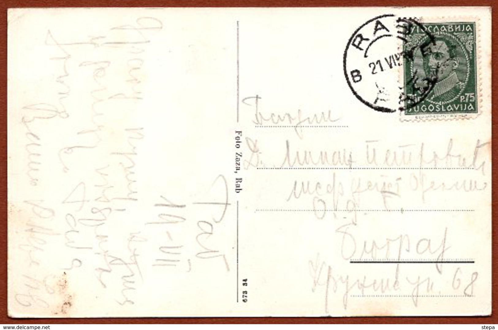 CROATIA, RAB ISLAND PICTURE POSTCARD 1934 RARE!!!!!!!!!! - Croatia