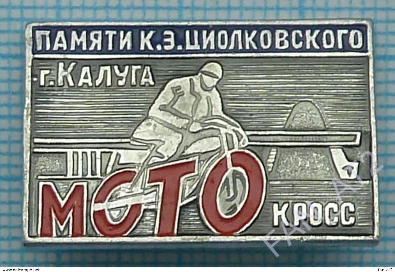USSR / Badge / Soviet Union / RUSSIA Motorcycling Moto  Motocross Memory Tsiolkovsky. Kaluga 1970s - Pin