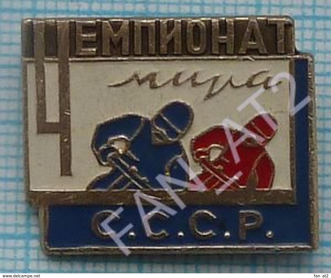 USSR / Badge / Soviet Union / RUSSIA . Motorcycling . Moto. Speedway Europe Championship 1960s - Pin