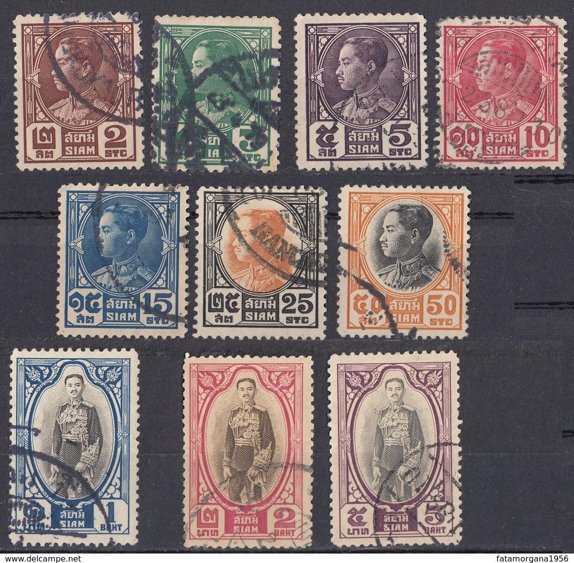 SIAM - 1928 - Lotto Di 10 Valori Usati: Yvert 193/199, 200, 201 E 203. - Siam