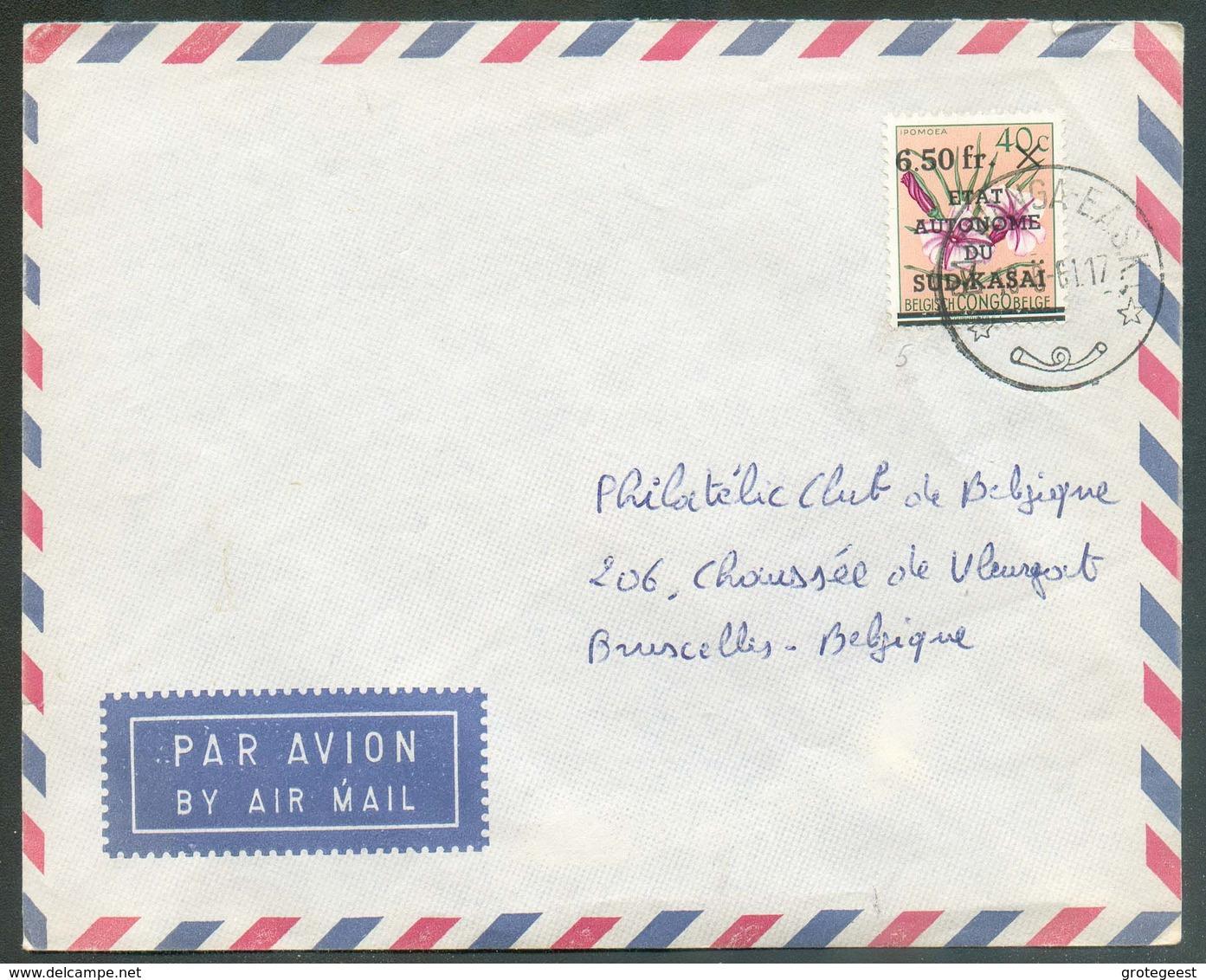 6Fr.50 Fleur Obl. Sc BAKWANGA-EASKI (Mbujimayi) Sur Lettre Du 18-6-61 Vers Bruxelles.  Obli. Rare - 14369 - South-Kasaï