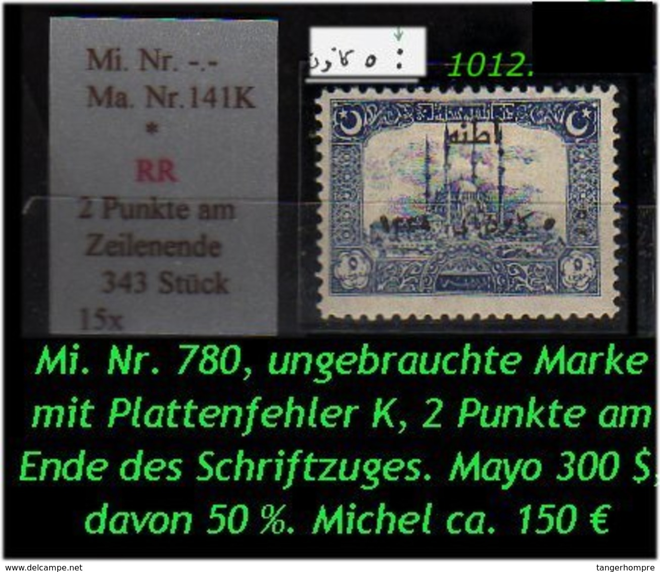 EARLY OTTOMAN SPECIALIZED FOR SPECIALIST, SEE...Mi. Nr. 780 Mit Plattenfehler - Mayo 141 K - Nuevos