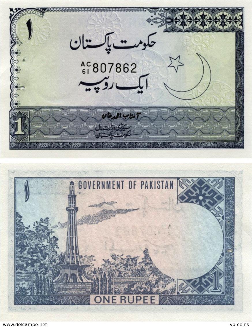 Pakistan. Banknote1 RupeeUNC. Tower - Pakistan