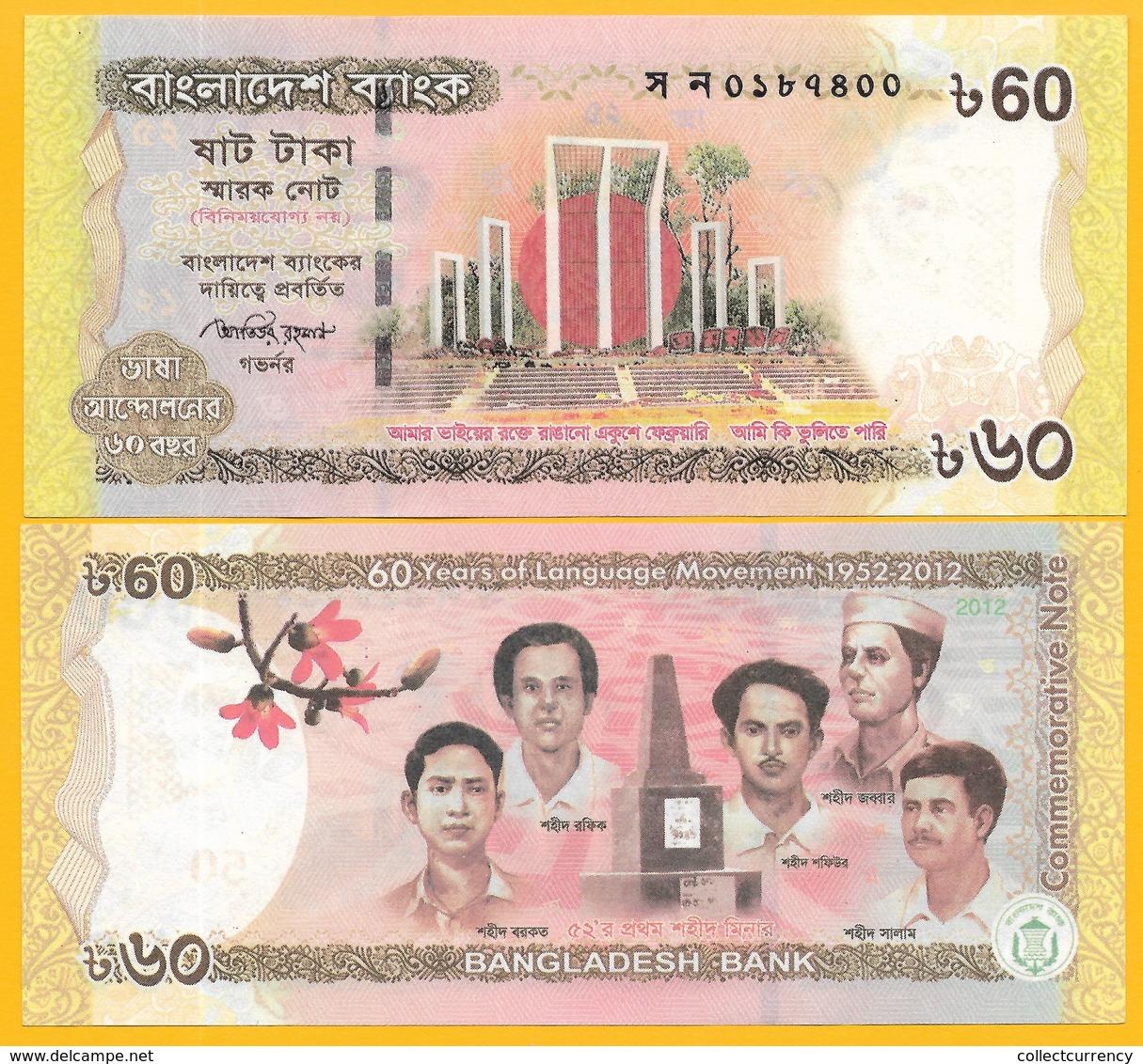 Bangladesh 60 Taka P-61 2012 Commemorative UNC Banknote - Bangladesh