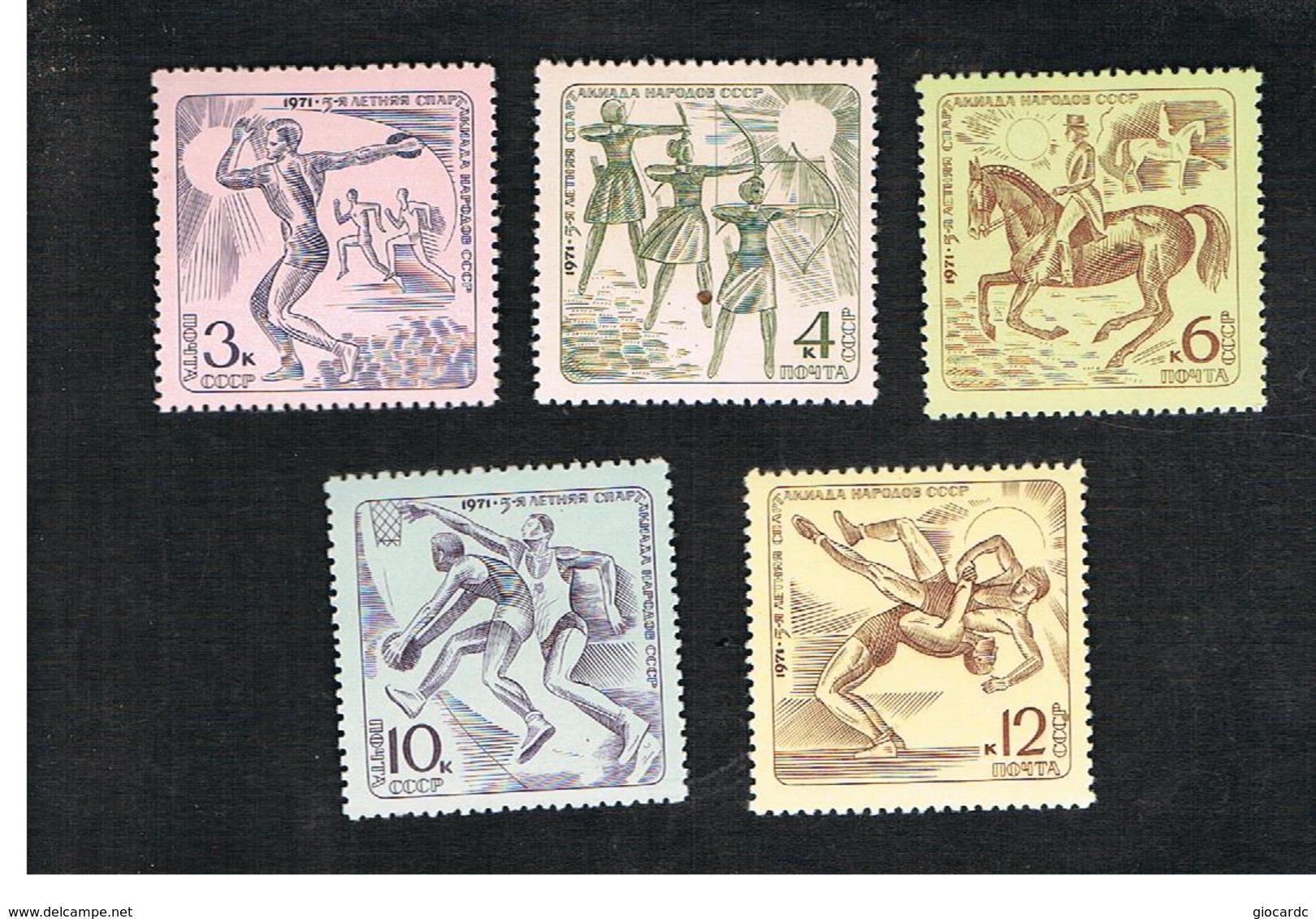 URSS -  YV. 3730.3734 -  1971  SUMMER SPARTAKIAD (COMPLET SET OF 5)   - MINT** - 1923-1991 URSS
