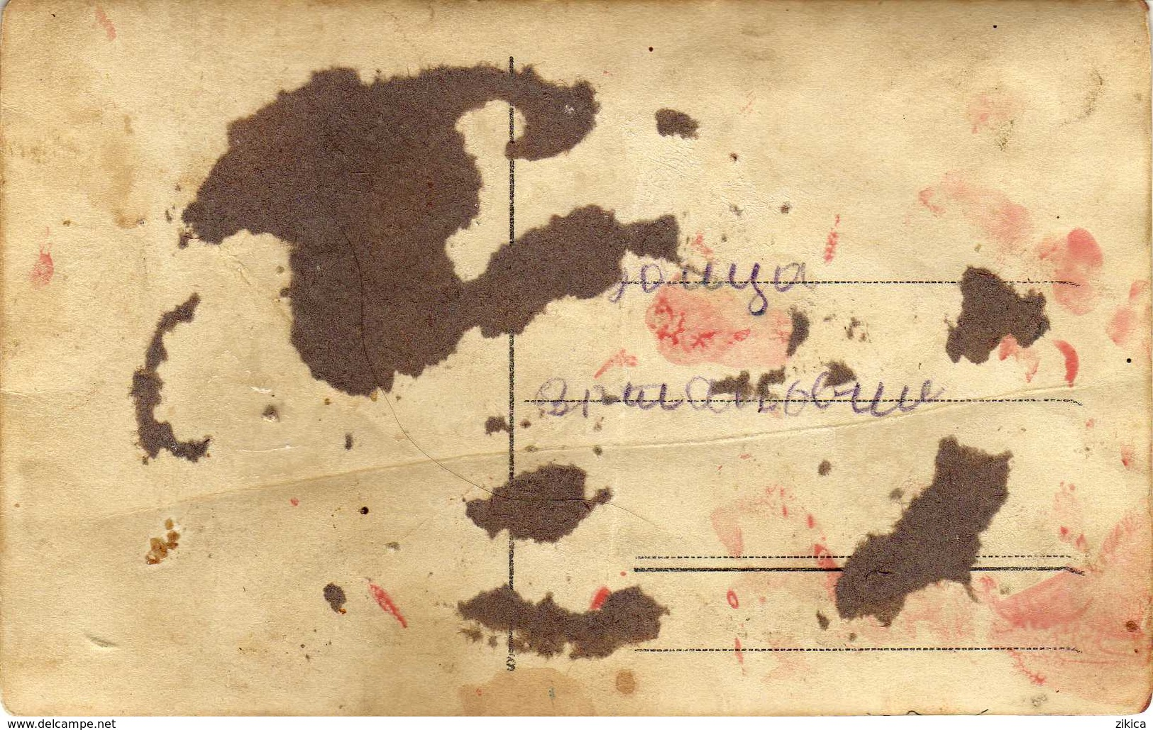 Postcard Photo - Dobruja Or Dobrudja,Romania And Bulgaria,Bitola. Macedonia ????Anonymous Persons - Persone Anonimi