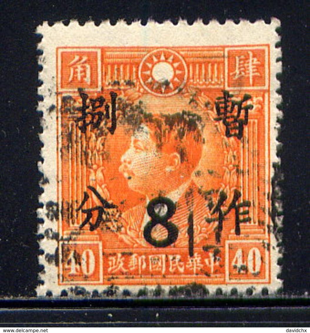 CHINA, NO. 342 - Chine
