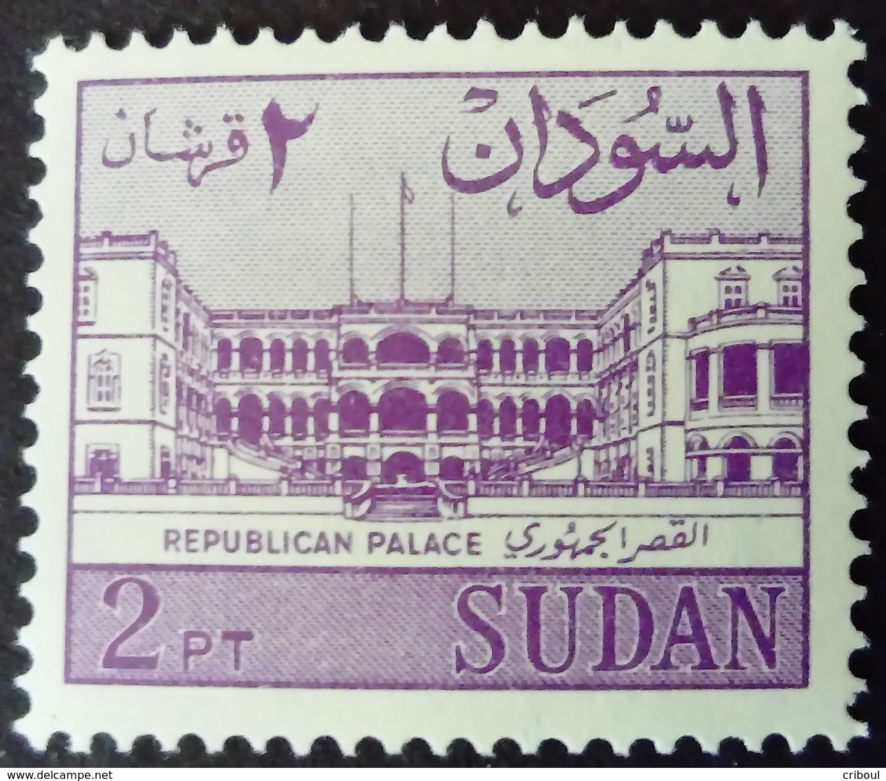 Soudan Sudan 1962 Monument Palais Palace Yvert 147 ** MNH - Sudan (1954-...)