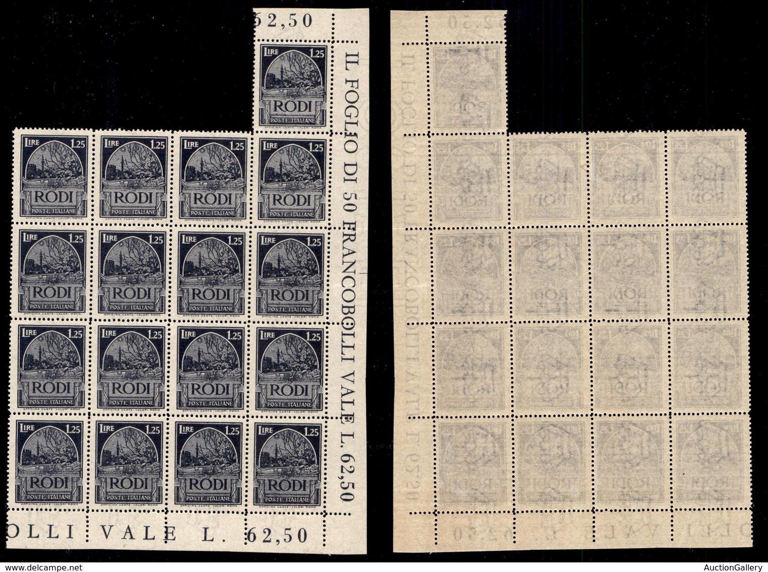 COLONIE - Egeo - 1932 - 1,25 Lire Pittorica (62) - Blocco Angolare Di 17 - Gomma Integra - Stamps