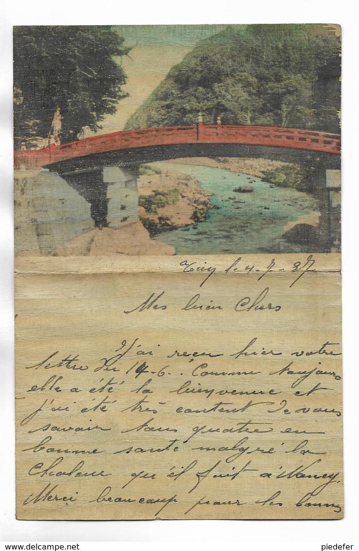 CHINE - Lettre Correspondance écrite De TIEN ( Tientsin ) En 1937 - Belle Illustration En Début De Page - Historical Documents