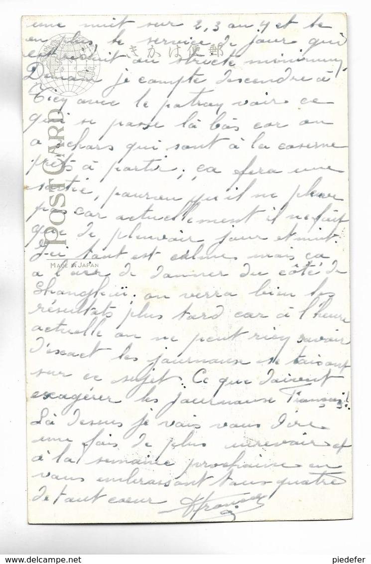 CHINE - Carte  Correspondance écrite De Chine - Belle Illustration Au Recto - Historical Documents