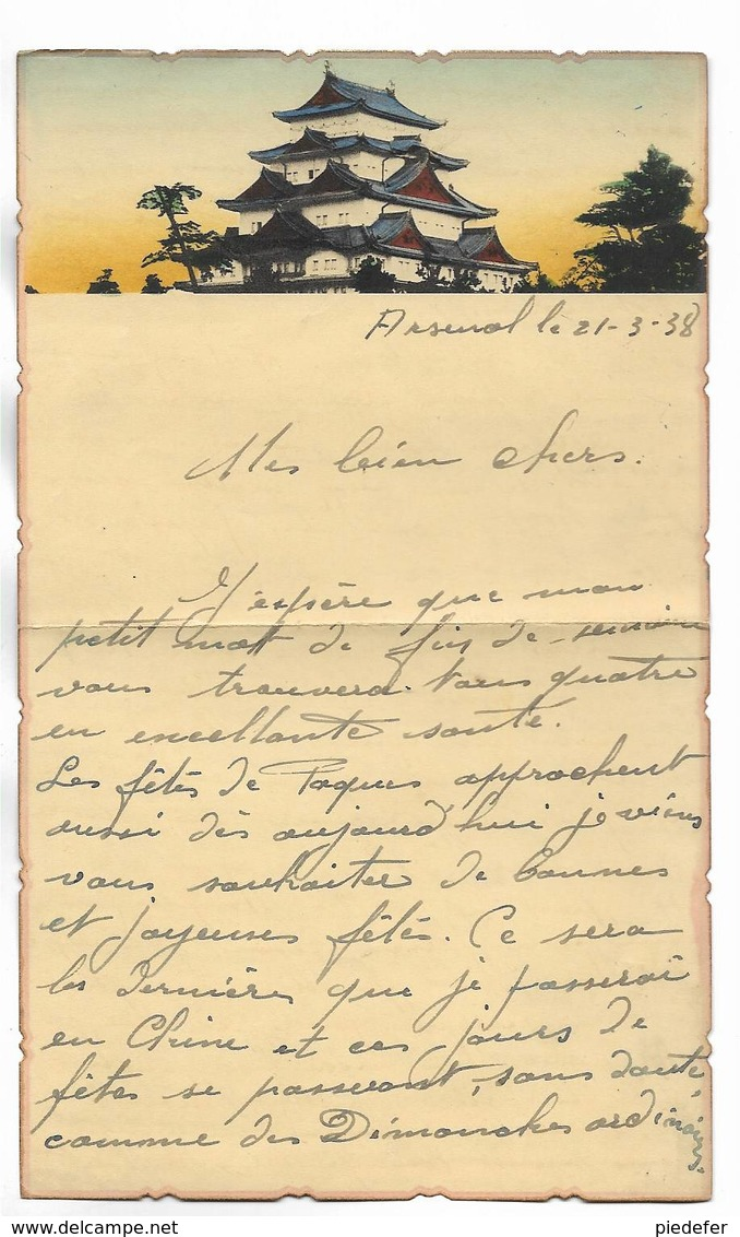 CHINE - Lettre Correspondance écrite De ARSENAL (TIENTSIN  ) Le 1/03/1938 - Belle Illustration  En Début De Page - Historical Documents