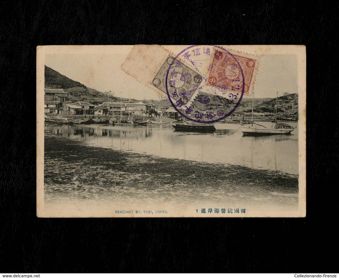 Cartolina Corea Seacoast St. Toei Corea Del Sud - With Stamp Not Sent - Corea Del Sud