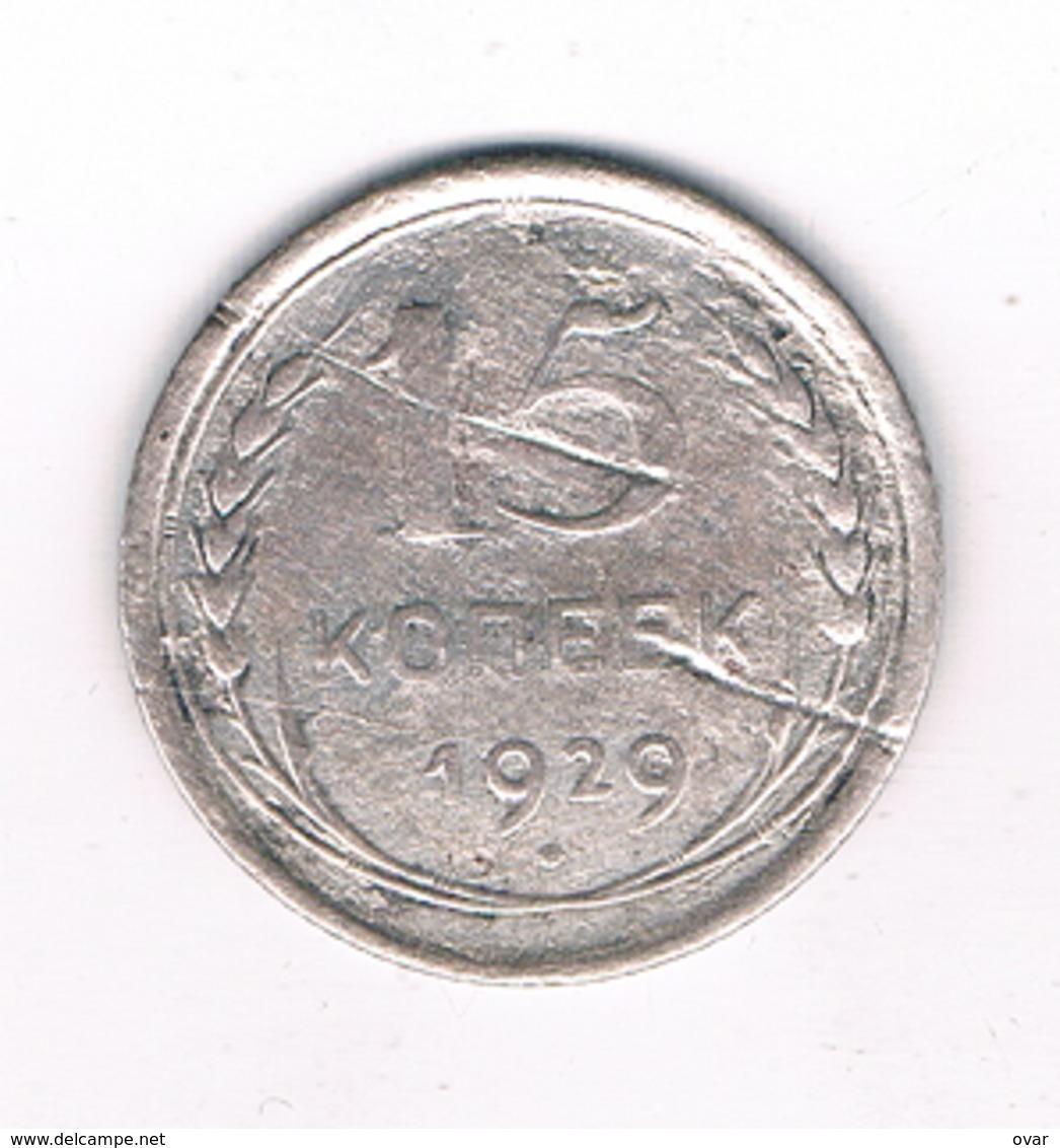 15 KOPEK  1929  CCCP  RUSLAND /7105/ - Russie