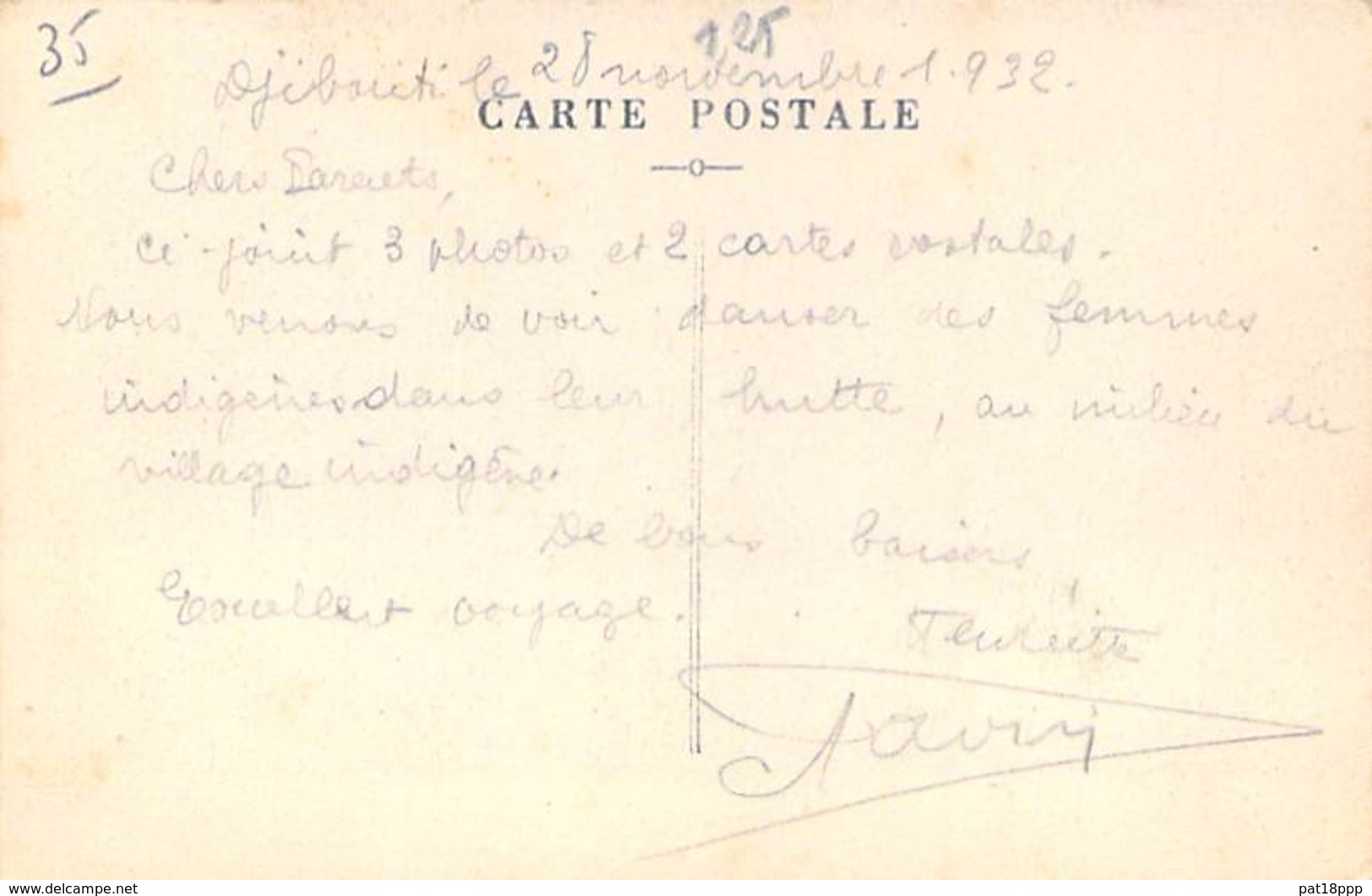 DJIBOUTI - Rue Du Village Indigène - CPA - Afrique Noire - Black Africa - Dschibuti