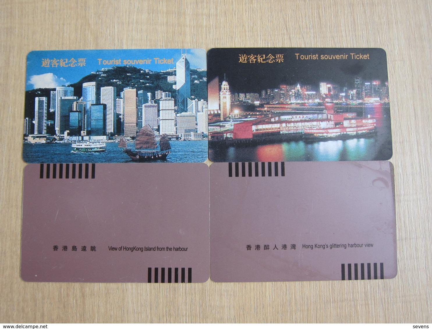 Hong Kong Metro Tourist Souvenir Ticket Card, Vitoria Bay, Two Cards,see Description - Hong Kong