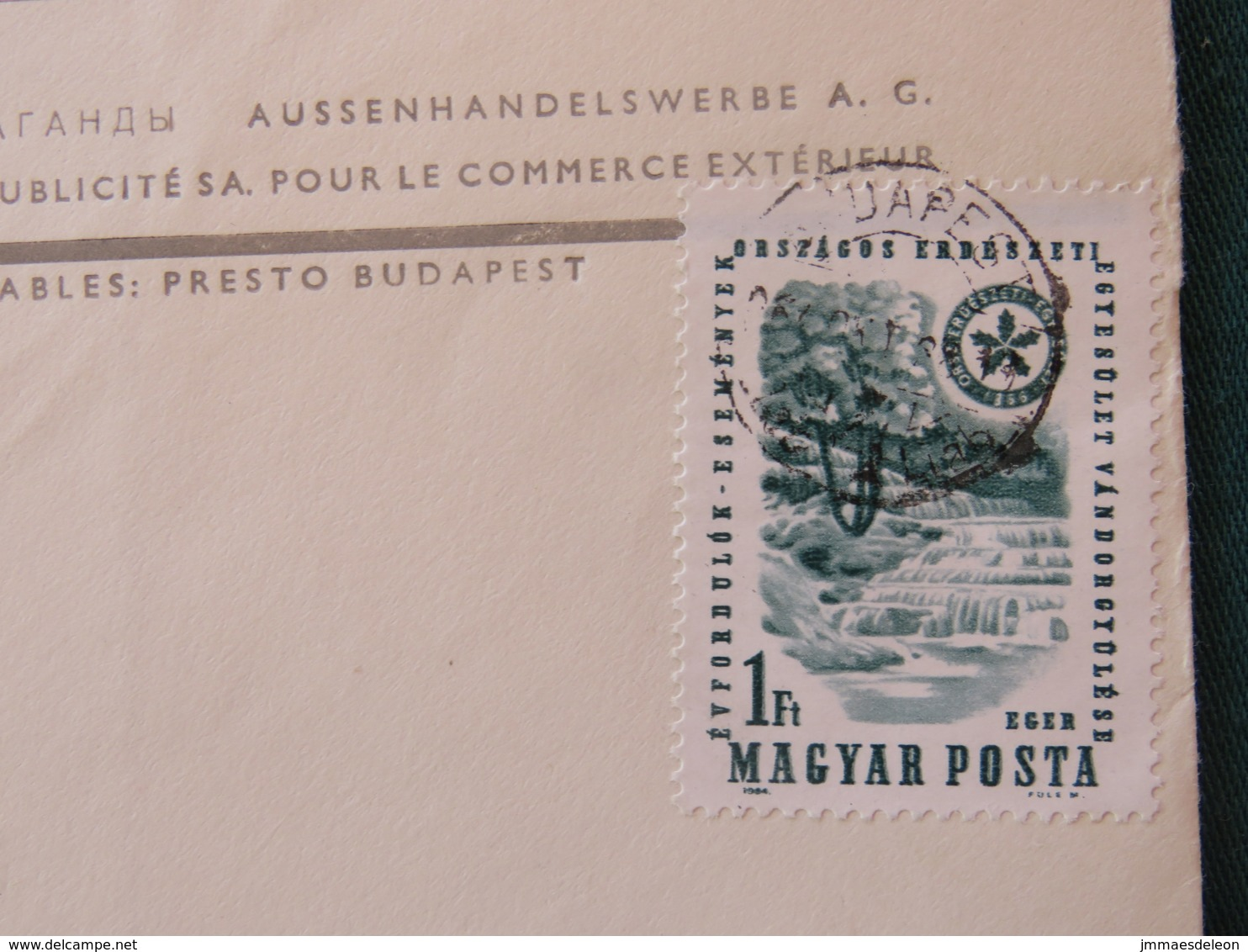 Hungary 1964 Cover From Budapest - Waterfalls - Hungary