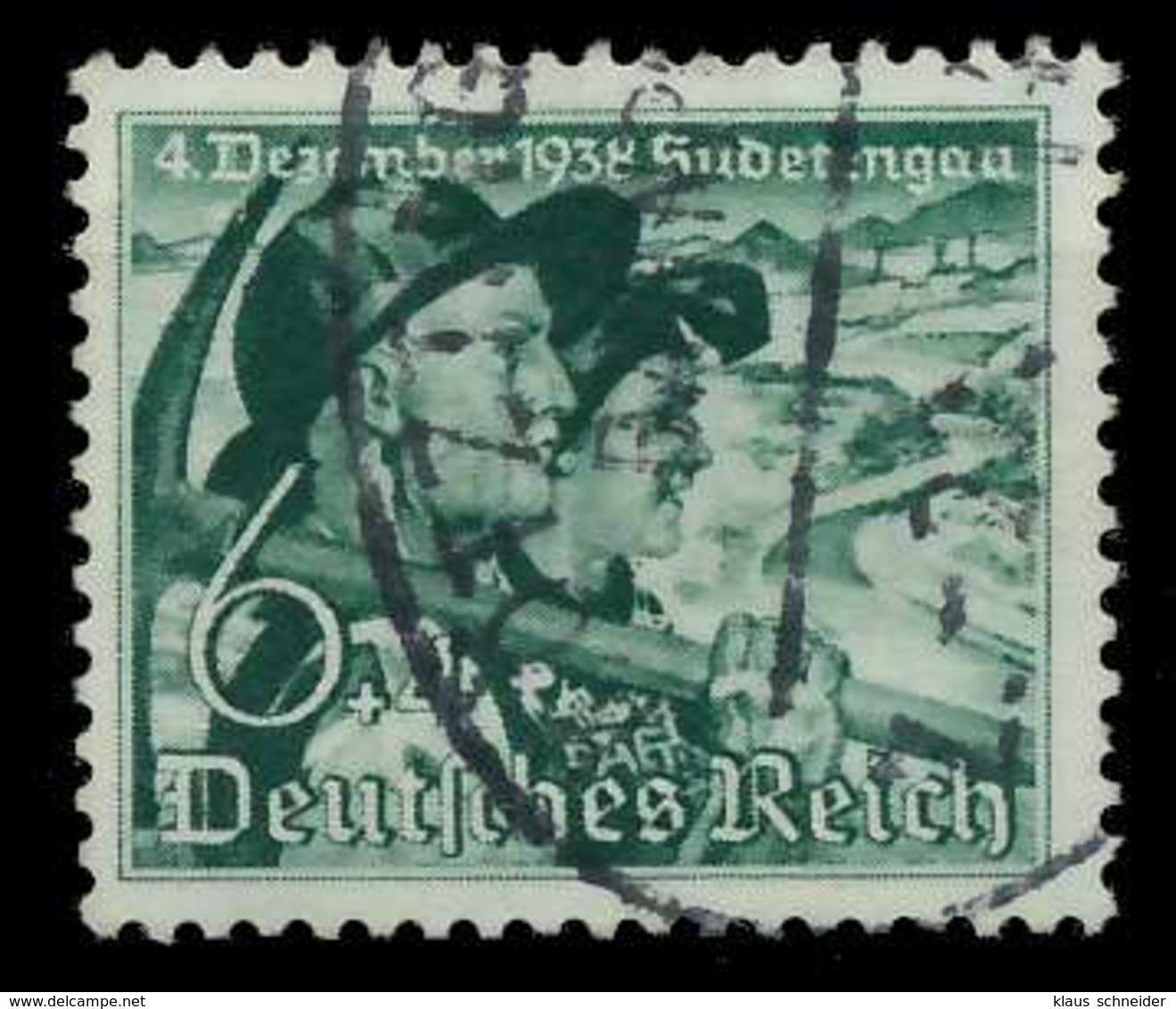 DEUTSCHES REICH 1938 Nr 684y Gestempelt X82ACFA - Gebraucht
