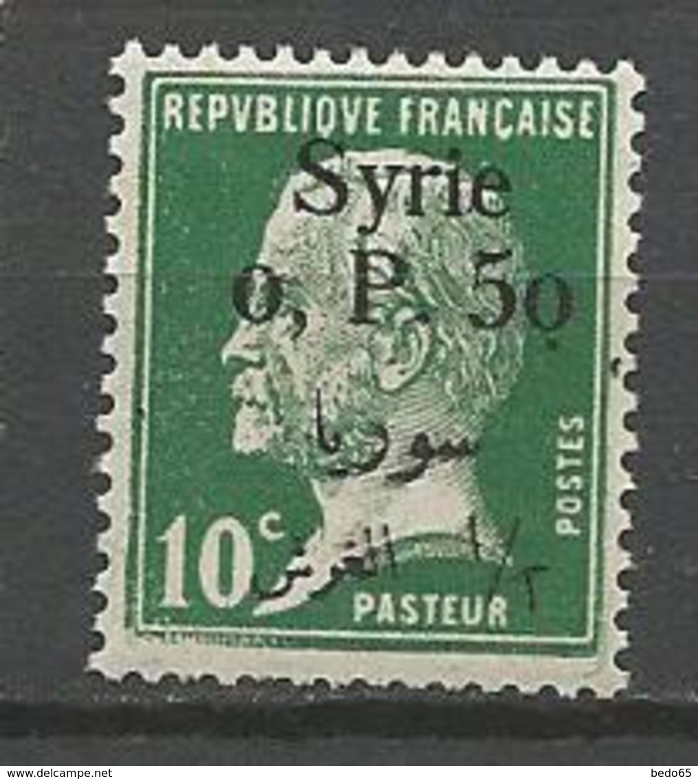 SYRIE  N° 143 NEUF**  SANS CHARNIERE / MNH - Syria (1919-1945)