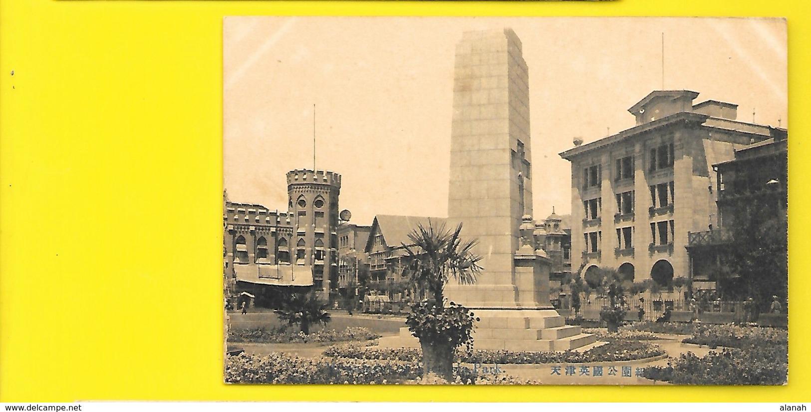 TIENTSIN Monument Of Victoria Park China Chine - China