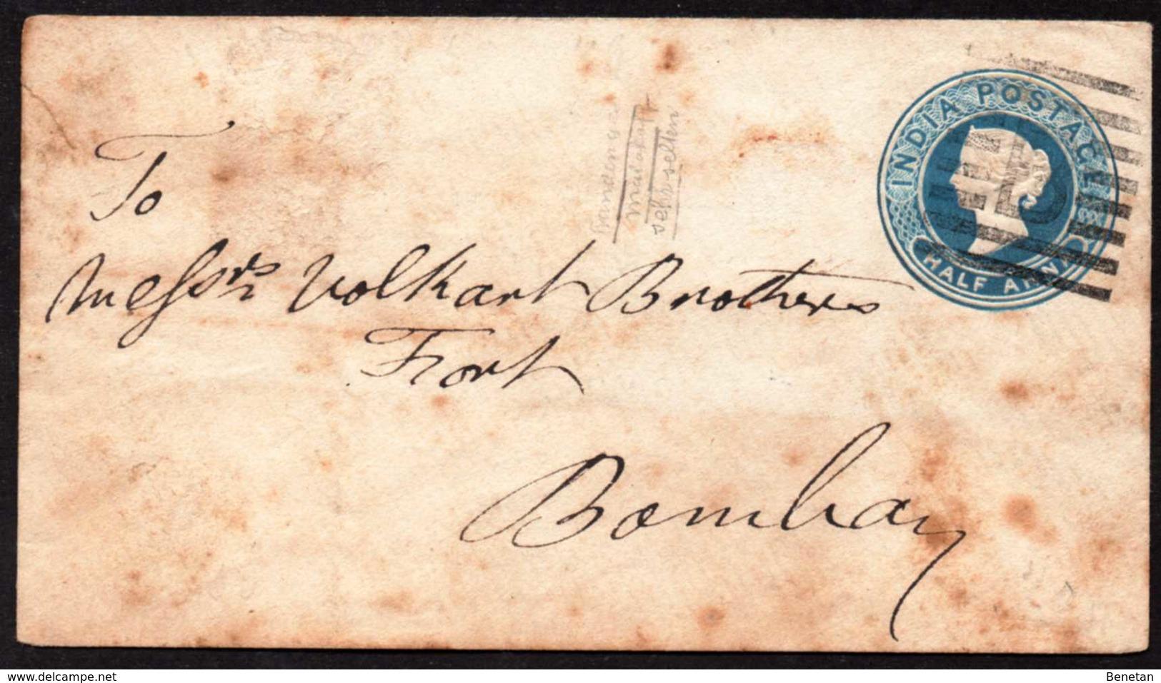 "British India Old Local Postal Stationery ""B"" Cancel - India (...-1947)"