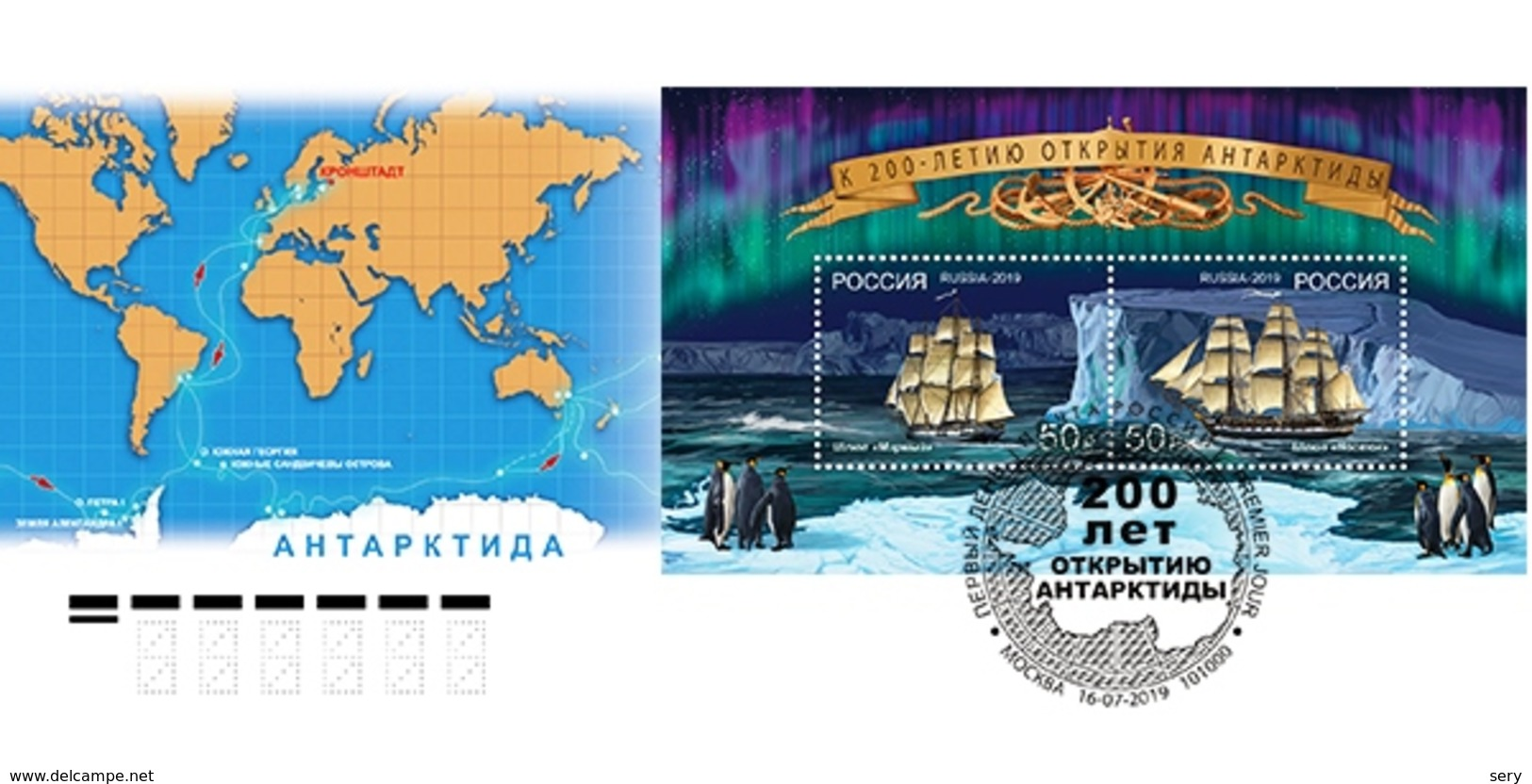 Russia 2019 SS FDC 200th Anniversary Of The Discovery Of Antarctica. Penguins SAILBOAT - Erforscher