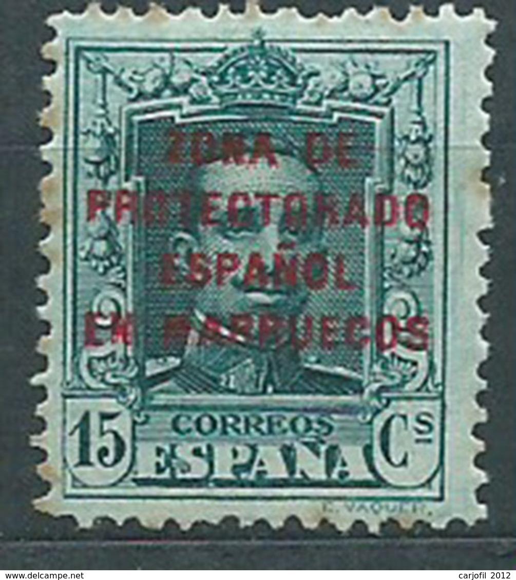 Marruecos Sueltos 1923 Edifil 84 (*) Mng - Marruecos Español