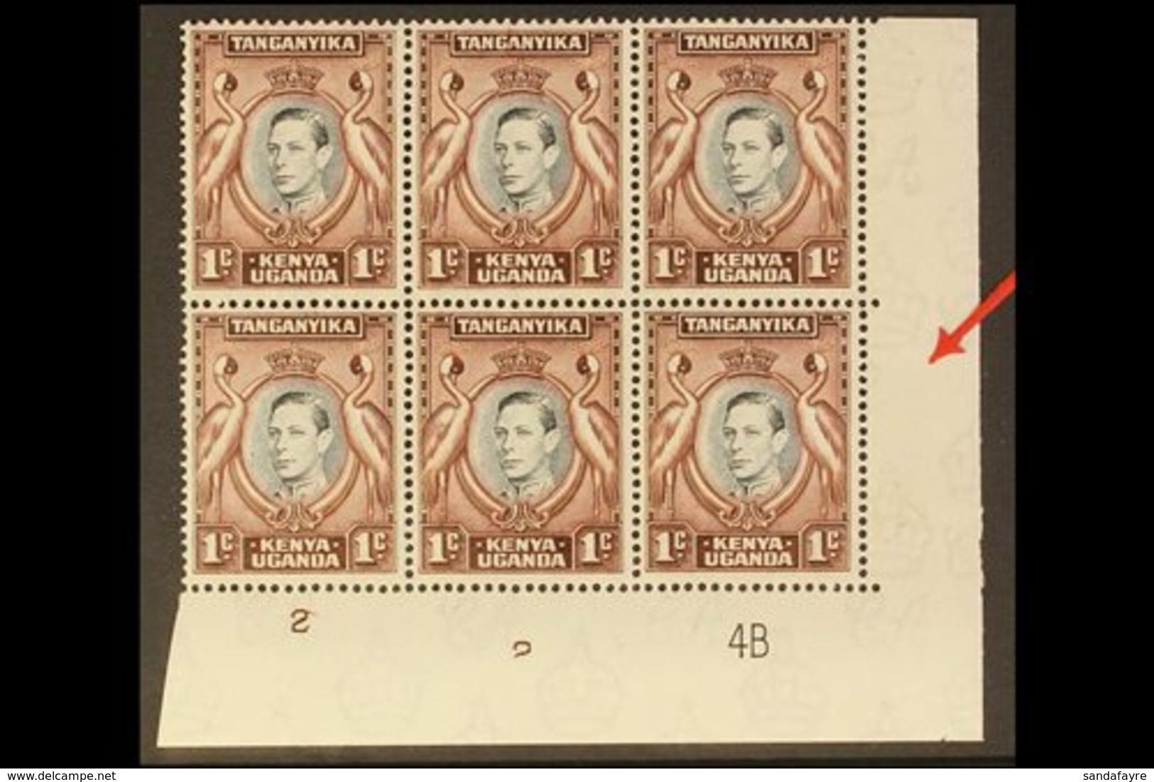 1938-54 1c Black & Chocolate Brown Perf 13¼x13¾, SG 131, Superb Never Hinged Mint Lower Right Corner Plate '2 4B' BLOCK  - Vide