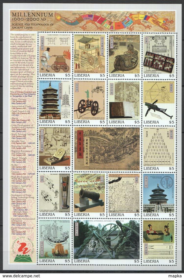 V640 LIBERIA MILLENNIUM 1000-2000 SCIENCE & TECHNOLOGY OF ANCIENT CHINA 1SH MNH - History