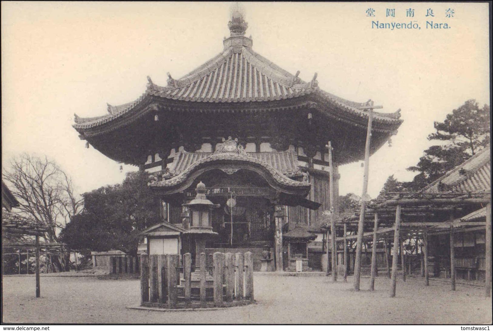 Japan - Japan