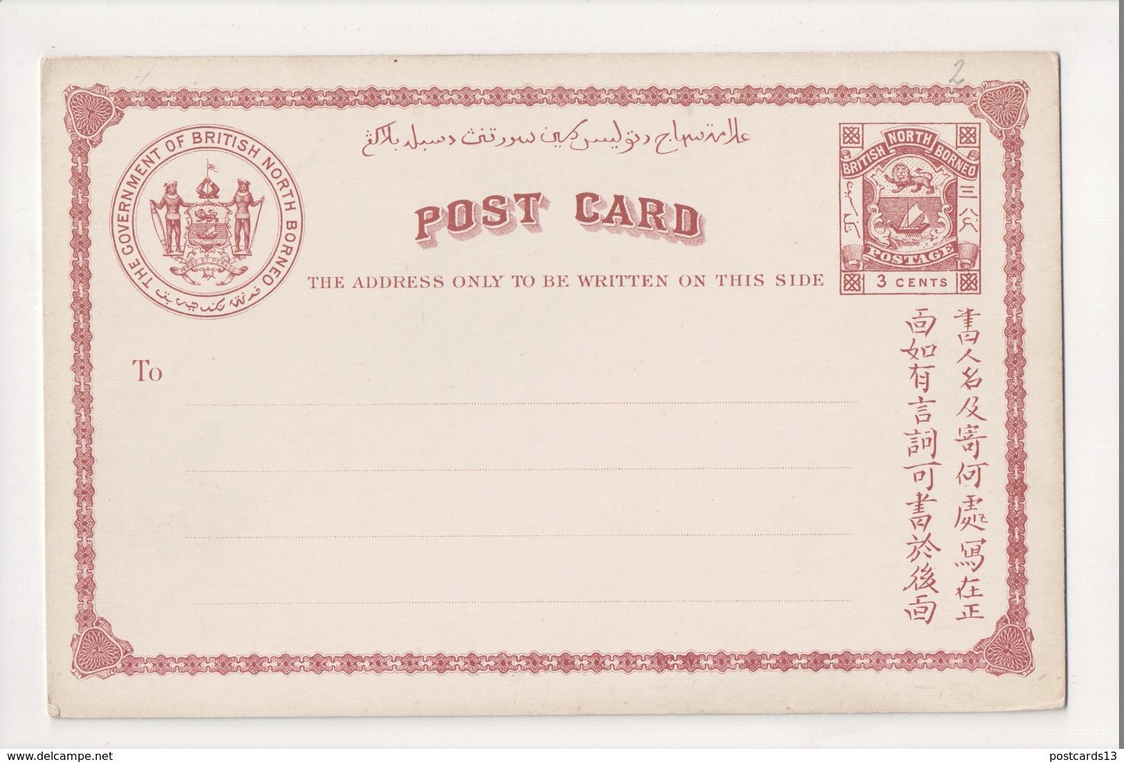 J-811 British North Borneo 3 Cent Postage Postal Card Postcard Unused - Postcards