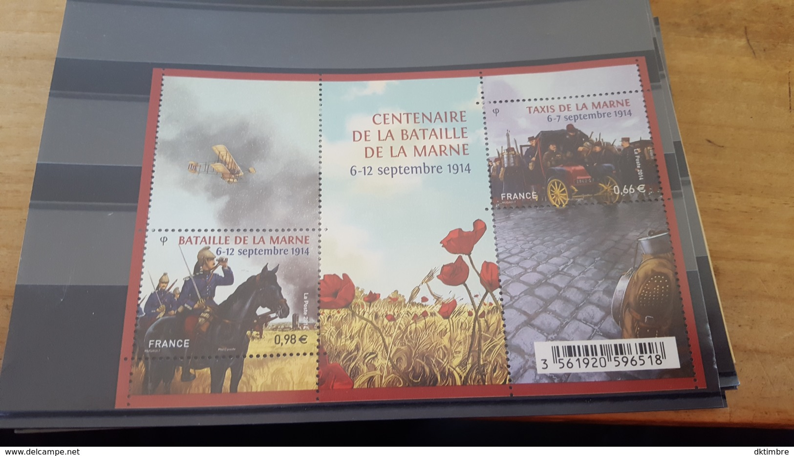 LOT 463066 TIMBRE DE FRANCE NEUF** LUXE - Sheetlets