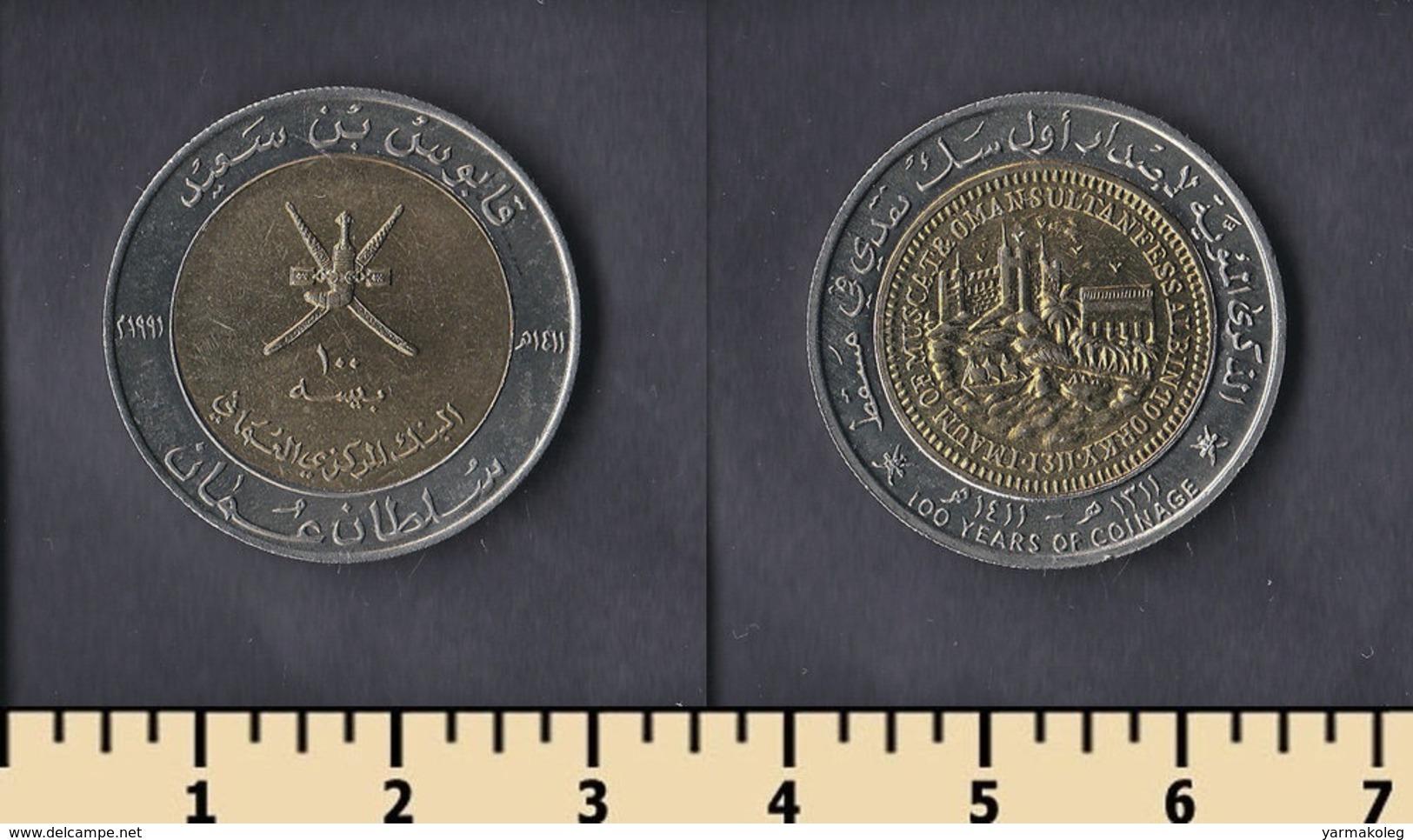 Oman 100 Baisas 1991 - Oman
