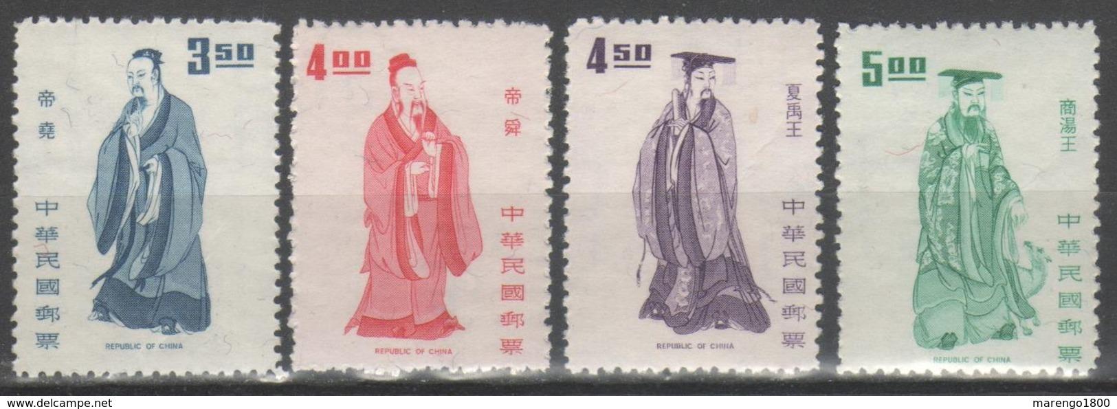 Taiwan 1972 - Personalità          (g5406) - Unused Stamps