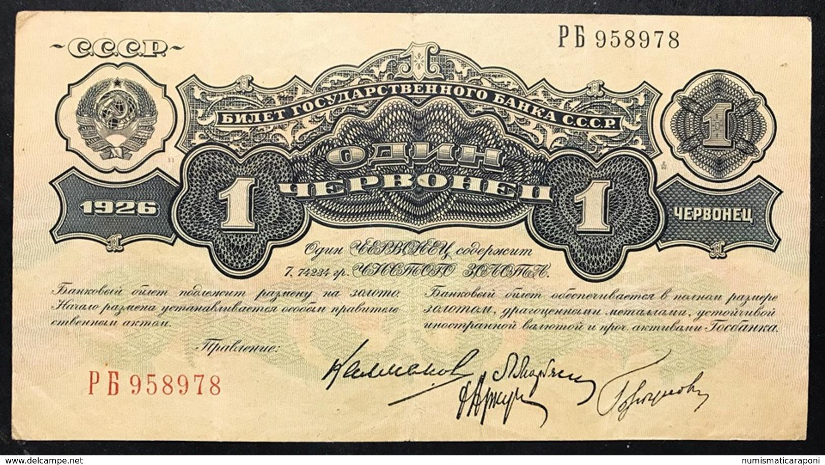 RUSSIA 1 CHERVONETZ 1926 Lotto.639 - Russia