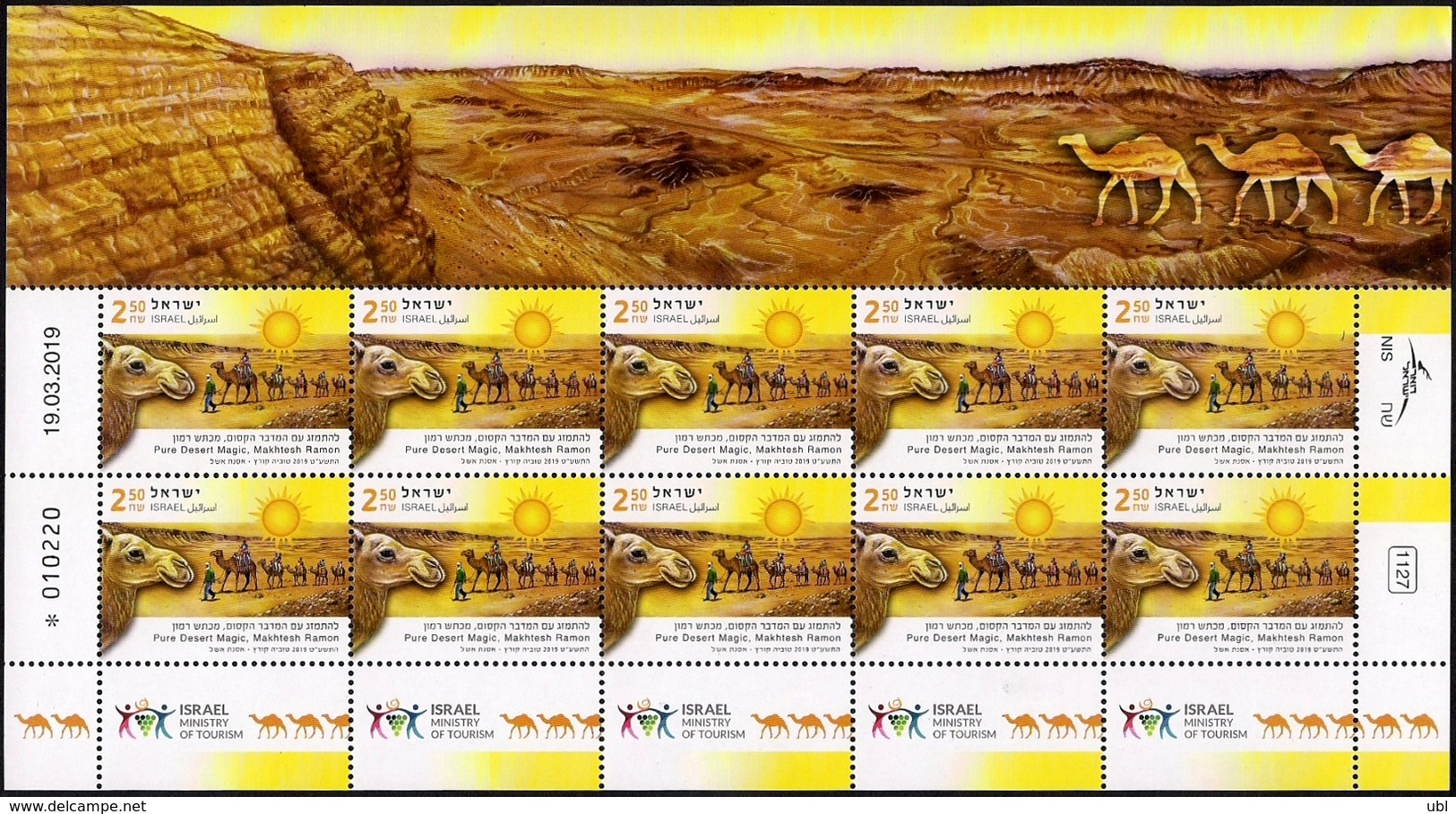 ISRAEL 2019 - Tourism In Israel - Birds - Camels - Rivers - Christianity - 3 Decorative Sheets Of 15 Stamps - MNH - Other