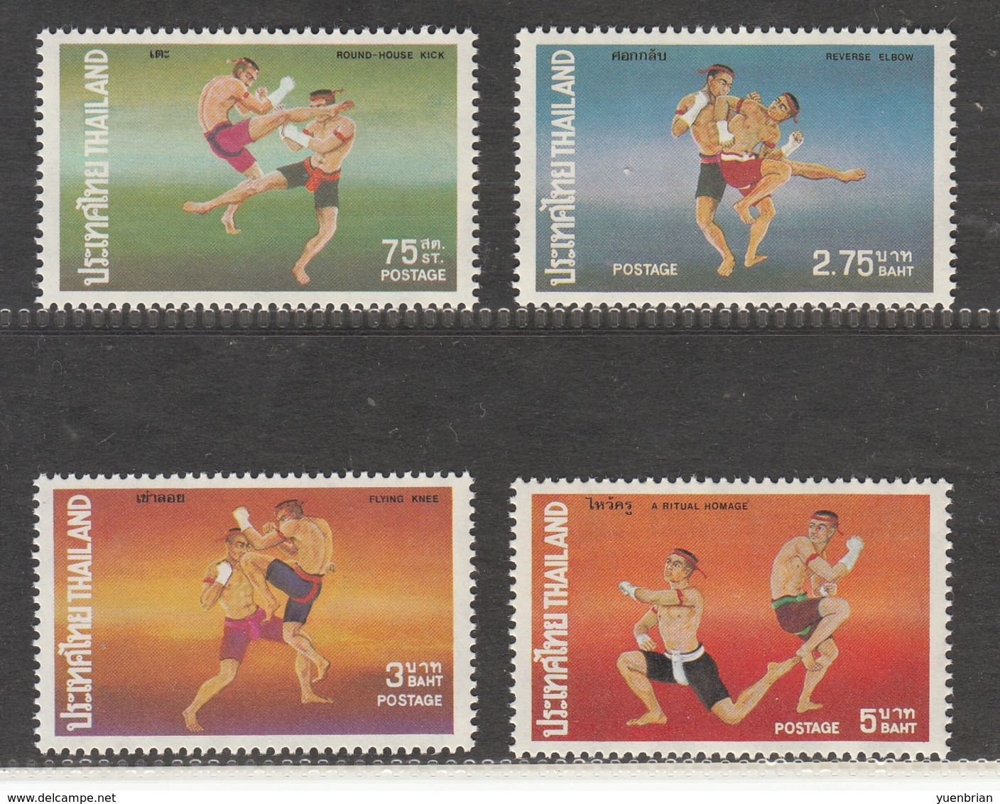 Thailand 1975, Set Of 4v, Thai Boxing, MNH** Good Condition. Kept In De-humidity Cabinet Since Purchased - Thailand