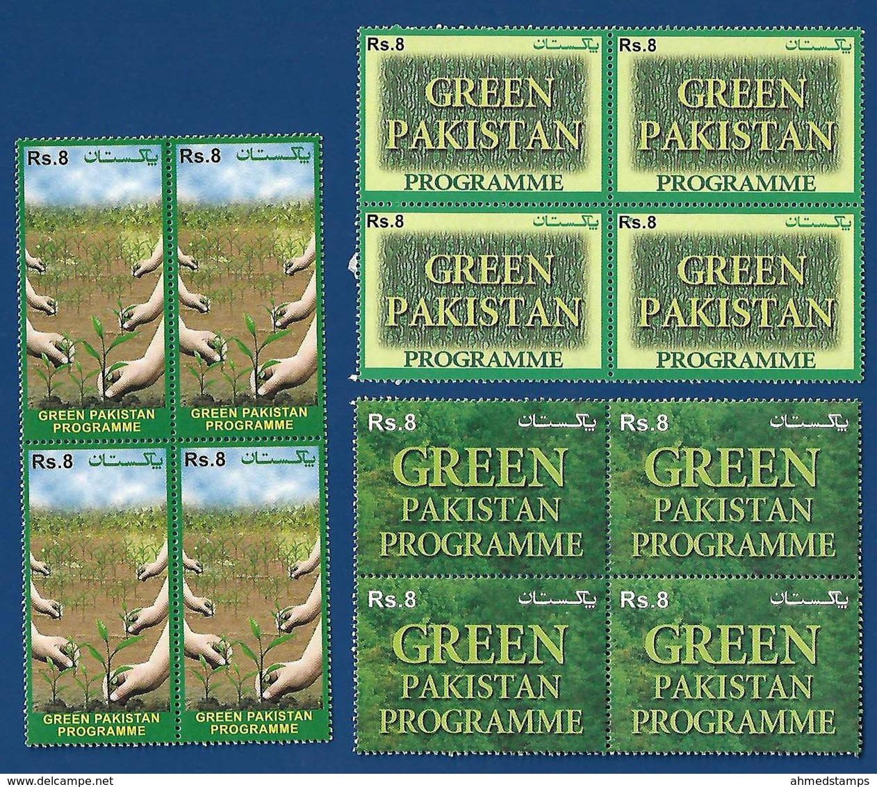 PAKISTAN MNH 2018 GREEN PAKISTAN PROGRAMME PLANT TREE - Pakistan