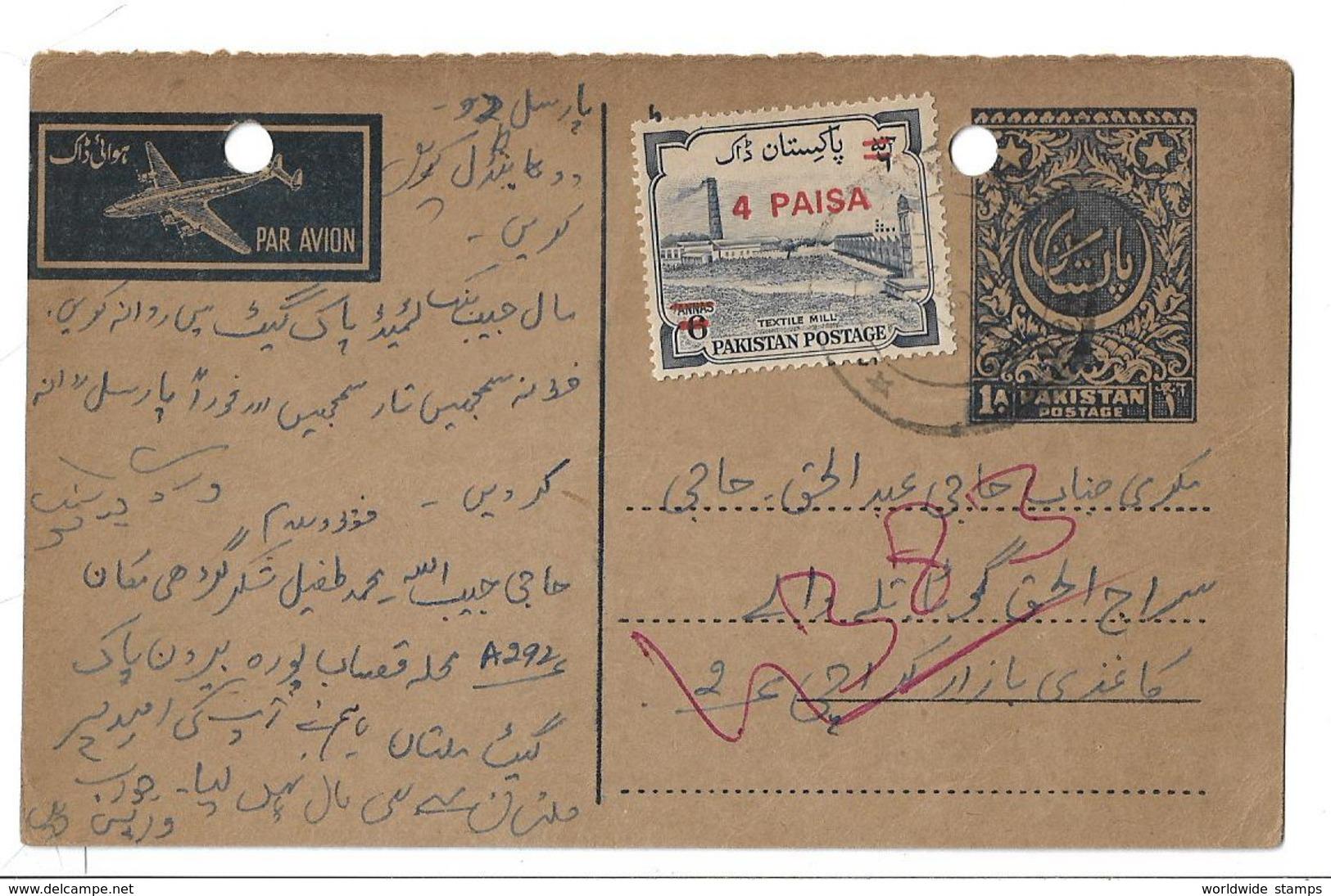 PAKISTAN 1A Prepaid POST CARD, 1956 Over Print 4 Paisa On  6a,Textile Mill - Pakistan