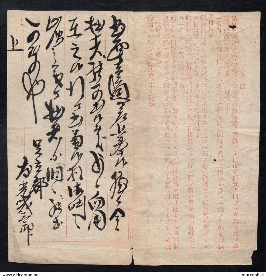 JAPON - JAPAN / ENTIER POSTAL VOYAGE - ENVELOPPE - POSTAL STATIONERY (ref 5906) - Postal Stationery