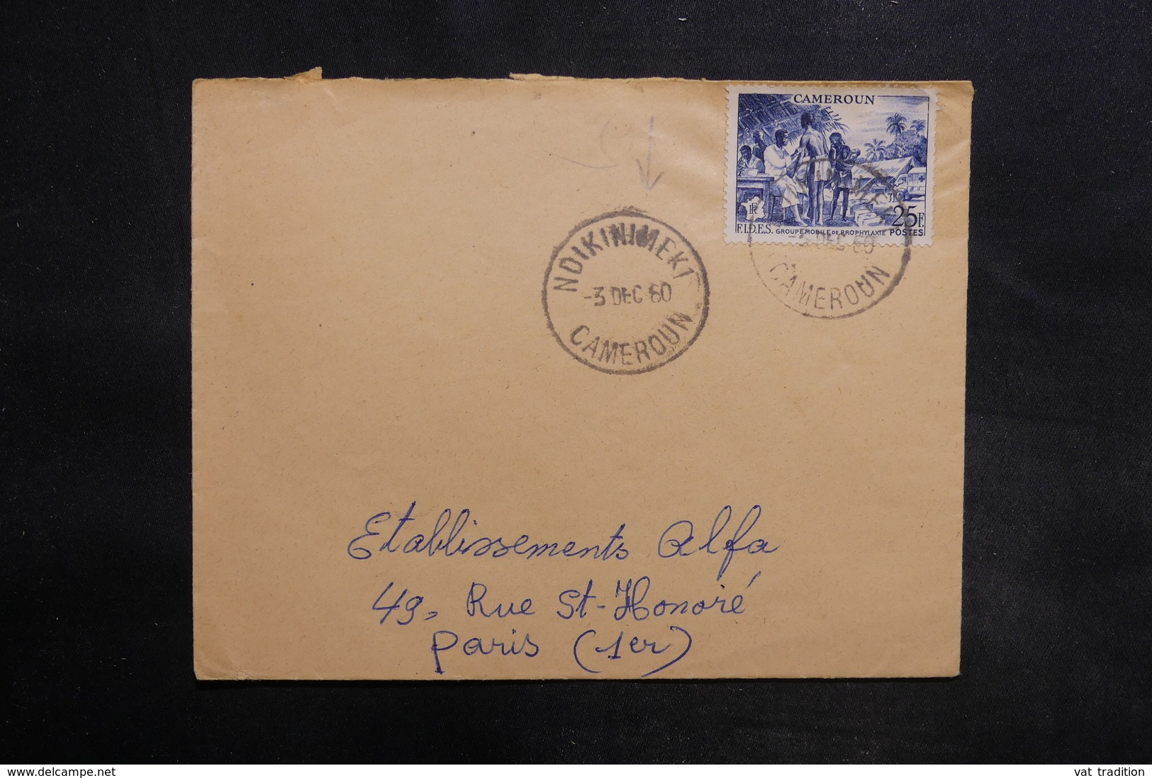 CAMEROUN - Enveloppe De Ndikinimeki Pour La France En 1960, Affranchissement Plaisant - L 35565 - Camerun (1960-...)